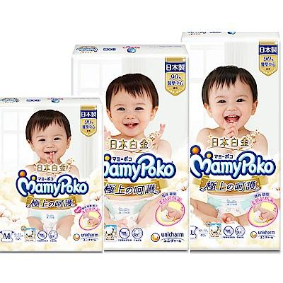 [限時搶購]滿意寶寶 極上の呵護 紙尿褲-尺寸可選