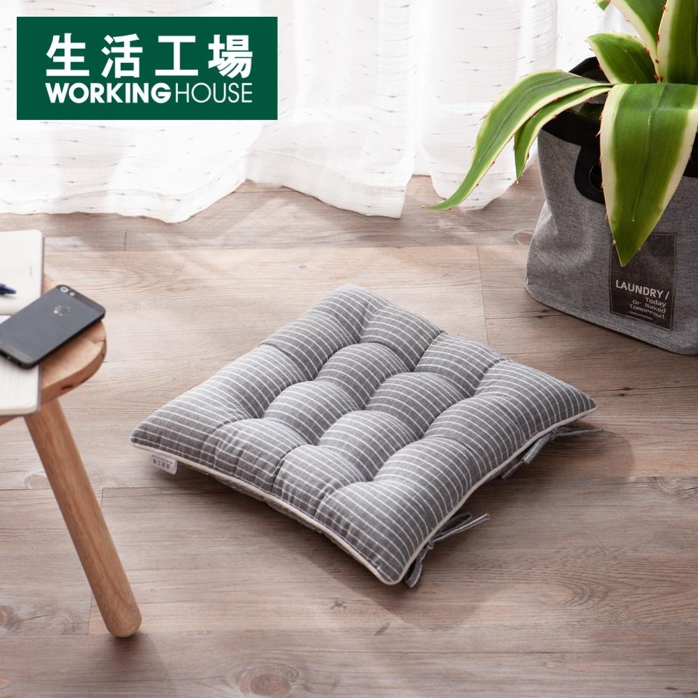 【獨家8折專區-生活工場】質感英倫灰椅墊40x40