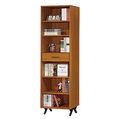 H&D 安德里2尺中抽書櫃