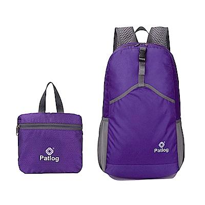 活力揚邑 23L超輕防水耐磨折疊式收納運動登山自行車路跑旅遊萬用寬肩帶後背包-紫色