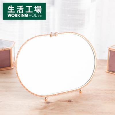 【倒數1天週年慶全館8折起-生活工場】Brilliant長橢形銅雕邊框桌鏡