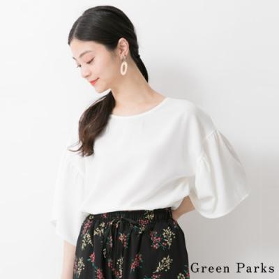 Green Parks 特色喇叭袖V領上衣