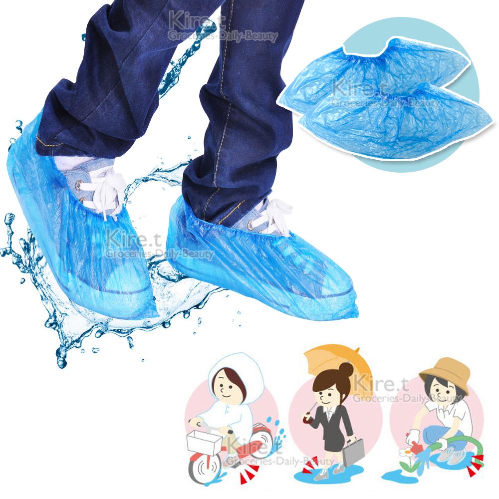一次性鞋套 防雨 防塵 鞋套-100入 通用型 kiret