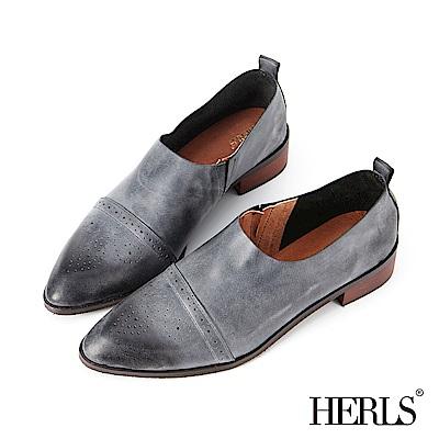 HERLS 全真皮雕花擦色尖頭樂福鞋-藍灰