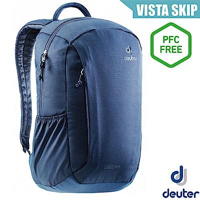 德國 Deuter VISTA SKIP 14L 輕量休閒旅遊背包_藍