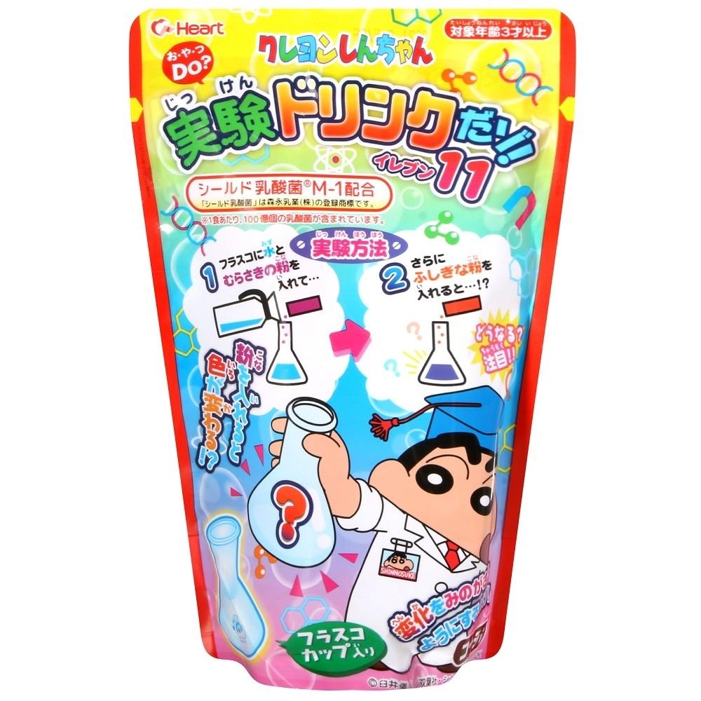 Heart 蠟筆小新手作實驗飲料粉(12g)