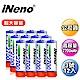 iNeno艾耐諾3號高容量鎳氫充電電池12入-[快] product thumbnail 1