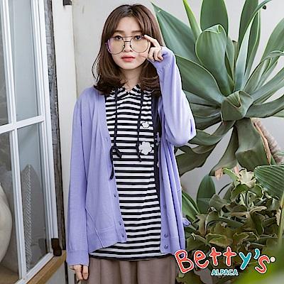 betty's貝蒂思 典雅側開衩蝴蝶結針織罩衫(淺紫)