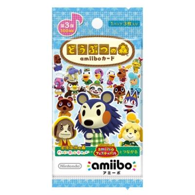 amiibo 卡片 動物之森 第三彈(50包)