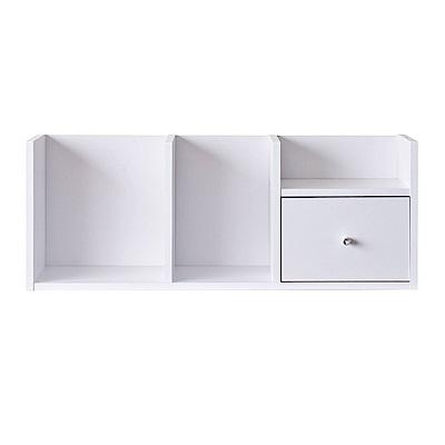 TZUMii 高雅堆疊收納架-白色80*20.1* 29.9cm