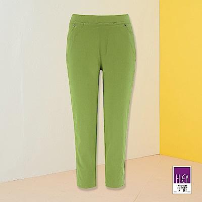 ILEY伊蕾 亮麗直紋彈性修身七分窄管褲(綠)