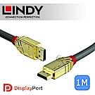 LINDY 林帝 GOLD系列 DisplayPort 1.4版 公 to 公 傳輸線1M