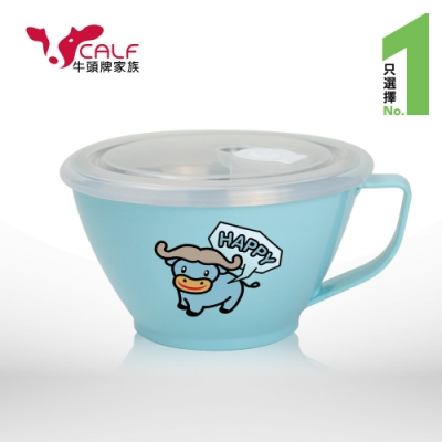 【牛頭牌】Calf小牛不銹鋼三效杯碗620cc保溫/防燙/密封-粉藍色