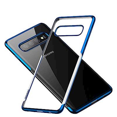Baseus倍思 三星 Galaxy S10 手機殼 電鍍全包 防摔軟殼 簡約 保護套