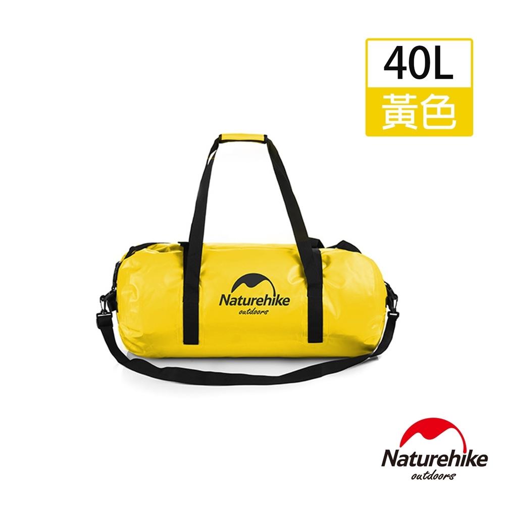 Naturehike 500D戶外大容量乾濕分離IPX6防水駝包 後背包 提包40L 黃色-急