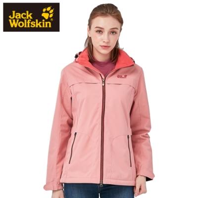 【Jack Wolfskin 飛狼】女 Kiruna 防風防潑水保暖外套 (內刷毛)『粉紅』