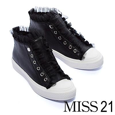 休閒鞋 MISS 21 俏麗無限蕾絲摺邊全真皮厚底休閒鞋-黑