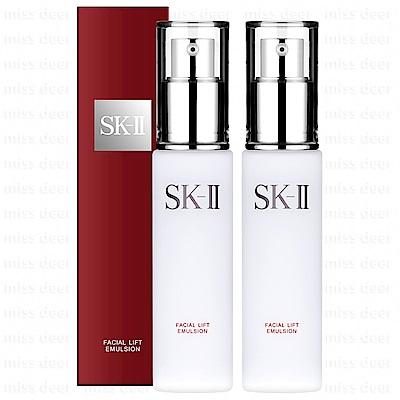 *SK-II 晶緻活膚乳液100g x2