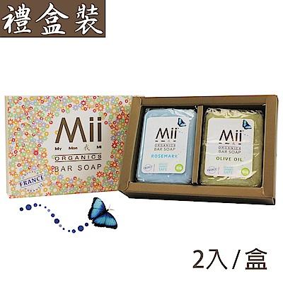 愛的世界 Mii Organics 法國寶寶香皂禮盒100gx隨機2入-法國製-