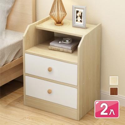 【慢慢家居】經典四層加高雙抽屜收納床頭櫃-2入