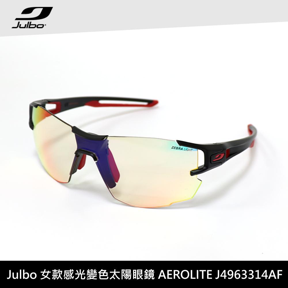 Julbo女款感光變色太陽眼鏡AEROLITE AF J4963314AF