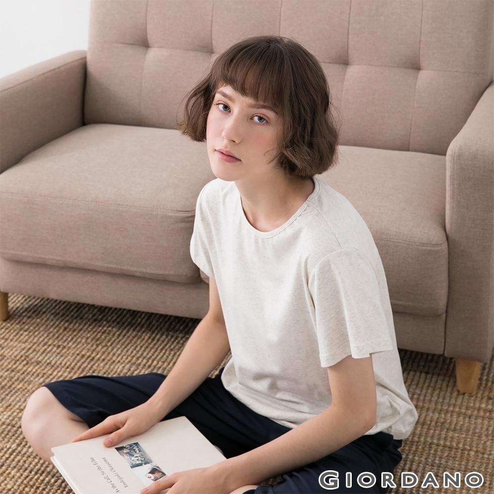 GIORDANO  女裝短袖居家套組 - 01 米灰+海軍藍