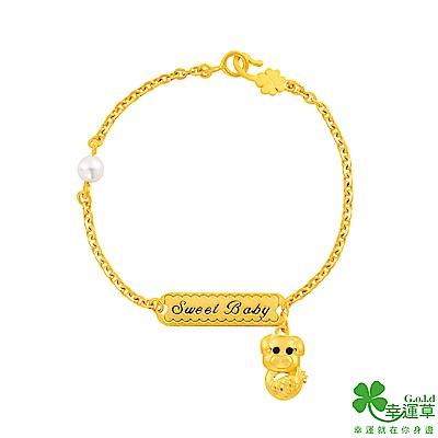 幸運草 祝旺寶貝黃金/珍珠彌月手鍊