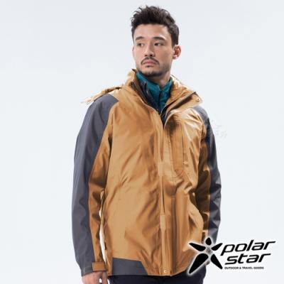 PolarStar 男 二件式防風羽絨外套『土黃』P18237