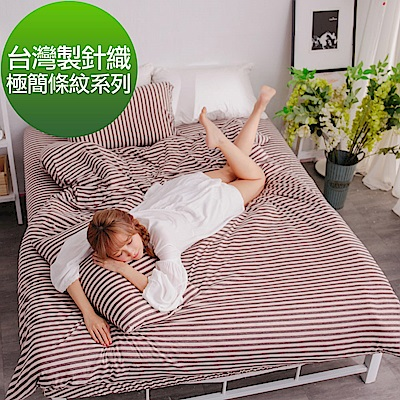 La Lune 日式無印旅行風針織雙人特大床包枕套3件組 東京 晴空塔咖啡館