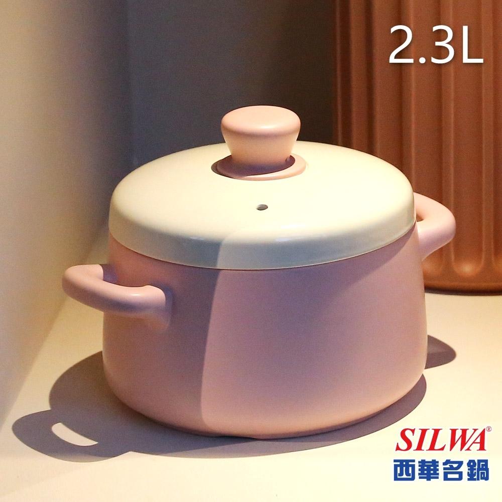 【西華SILWA】英倫童話耐熱瓷湯鍋2.3L-蜜桃粉