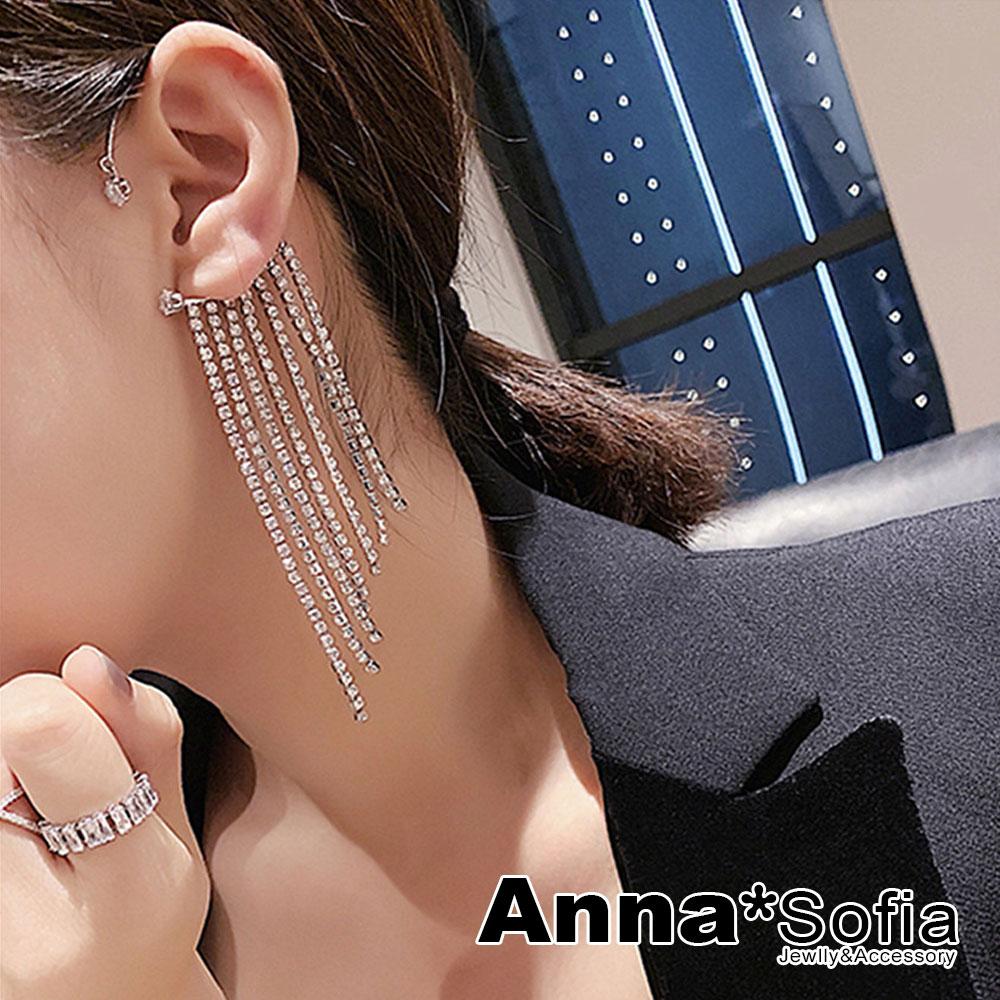 【3件5折】AnnaSofia 排鑽長流蘇 單件耳掛式長耳環(銀系)