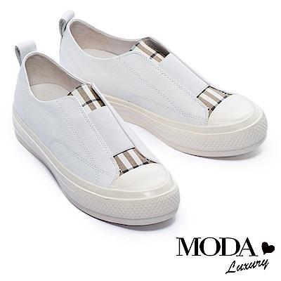 休閒鞋 MODA Luxury 簡約拼接復古格紋全真皮厚底休閒鞋-白