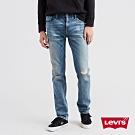 Levis 男款 511 低腰修身窄管牛仔褲 刷破 彈性布料