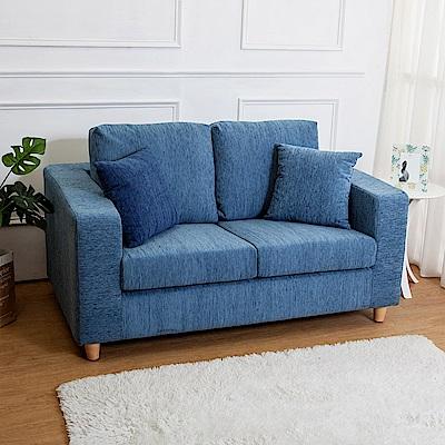 Bernice-薩奇藍色布沙發雙人椅/二人座(送抱枕)