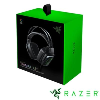 Razer Tiamat 7.1 V2 迪亞海魔 電競耳機