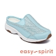 Easy Spirit-seTRAVELTIME528 真皮舒適氣質懶人休閒拖鞋-淺藍色 product thumbnail 1