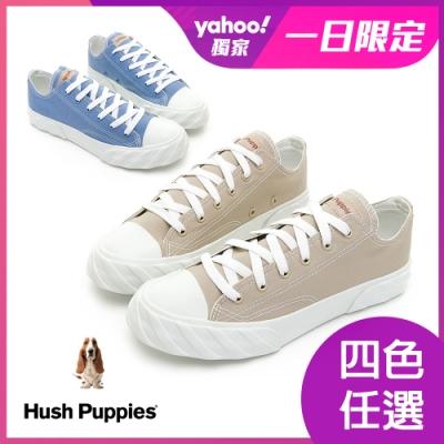 [時時樂限定] Hush Puppies 素色百搭經典款餅乾鞋 四色任選