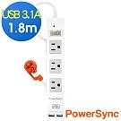 群加 PowerSync 2P+3P 1開6插USB 3.1A防雷擊延長線/1.8m