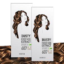 舒妃SOFEI 型色家植萃添加護髮染髮霜 607霧感亞麻棕 2入組