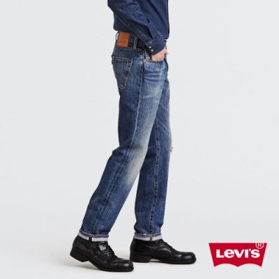 Levis 男款511低腰修身窄管牛仔褲 赤耳 微破壞 直向彈性 復古水洗