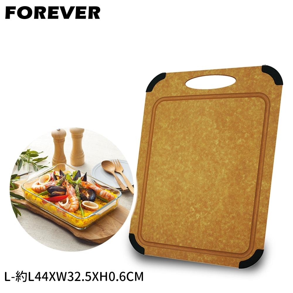 日本FOREVER松木防霉集水溝槽設計砧板44X32cm(大)贈日本進口圓角型微波玻璃烤盤