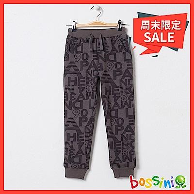 bossini男童-針織厚棉長褲03灰