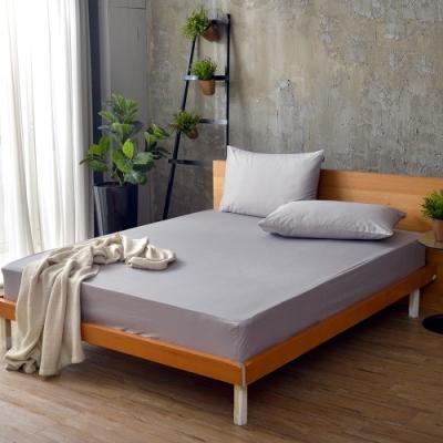義大利La Belle 前衛素雅 加大 精梳純棉 床包枕套組 灰色