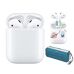 Apple AirPods 2 藍芽耳機(有線版)+保護貼紙+藍芽喇叭