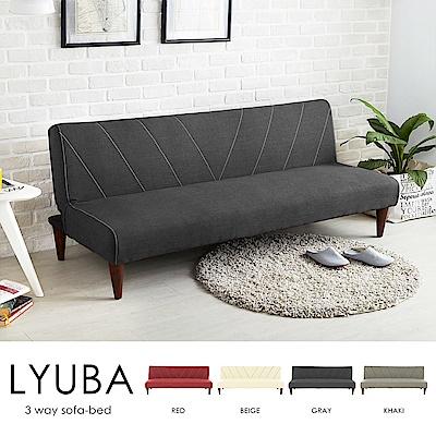 LYUBA簡約日式沙發床(DIY自行組裝)-4色