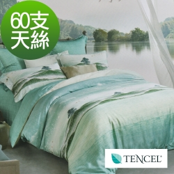 La lune 百分百60支紗TENCEL萊賽爾天絲鋪棉兩用被雙人加大床罩七件組 綠雅