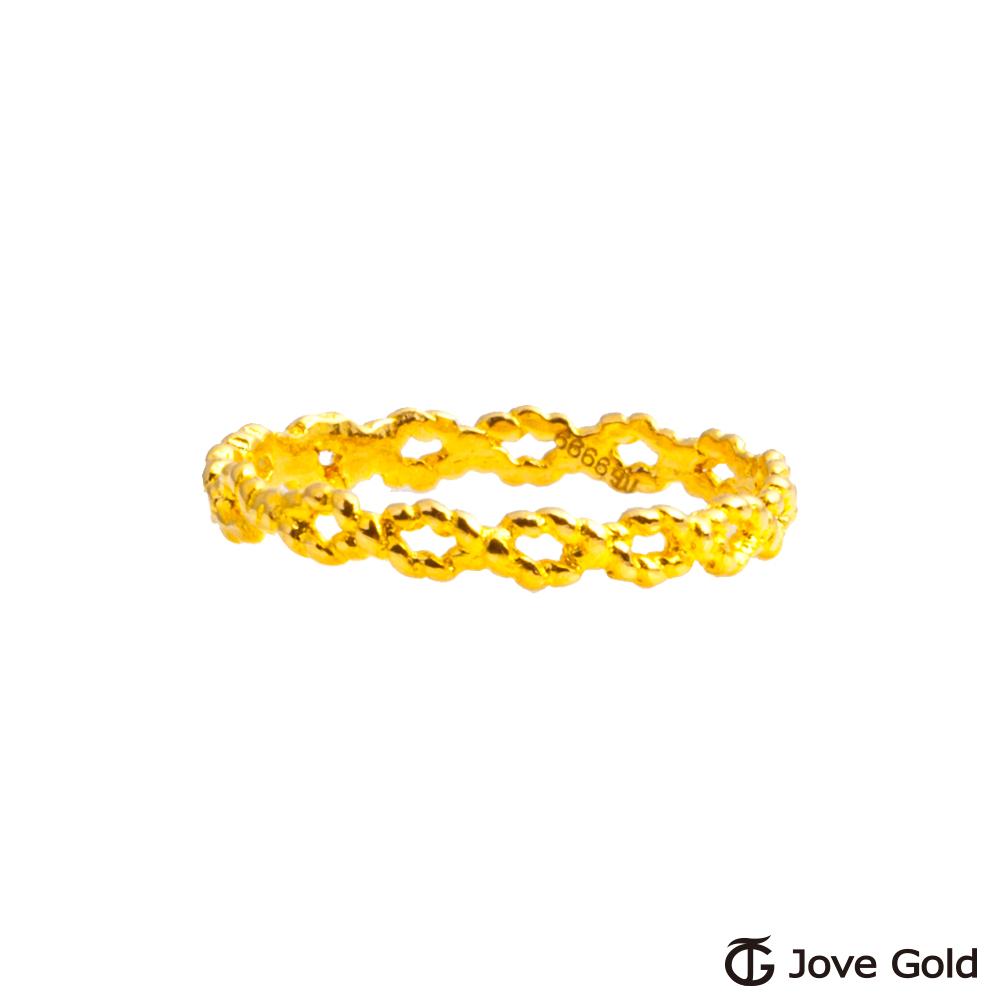 Jove gold 纏綿黃金戒指
