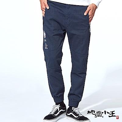 地藏小王 BLUE WAY 軍裝貼標錐形縮口褲