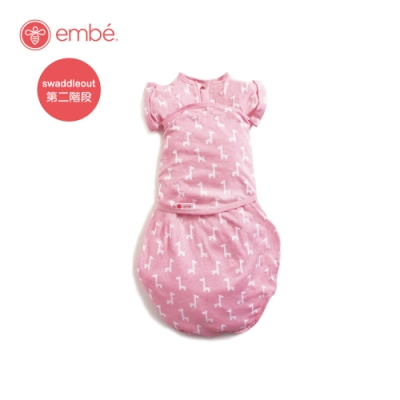 embe 二合一小蜜蜂舒眠包巾(第二階段)-長頸鹿
