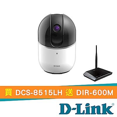 D-Link DCS-8515LH HD旋轉式無線網路攝影機